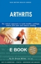 Arthritis (English-EBook)